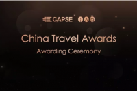 IAR&CAPSE中国旅行奖